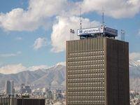 ترکیب جدید هیئتمدیره بانک صادرات ایران مشخص شد
