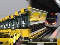 حمل و نقل عمومی در تهران تعطیل نخواهد شد