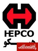تولید تجهیزات سنگین هپکو