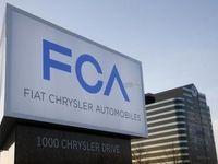 فروش آنلاین خودروهای فیات کرایسلر در آمازون