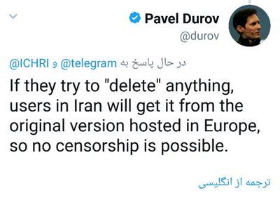 پاول دورف: اجازه سانسور در تلگرام را نخواهیم داد