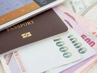 ارز مسافرتی ۱۰هزار تومان میشود؟
