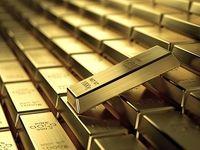 قیمت طلا پس از نشست فدرال رزرو به 1360دلار میرسد/ آینده فلز زرد متاثر از سیاستهای چشم بادامیها