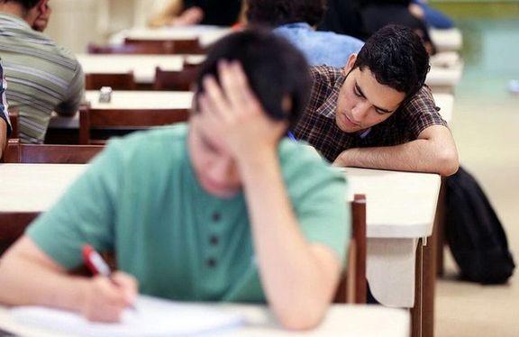 چالش پیش روی آموزش عالی برگزاری امتحانات پایان ترم است