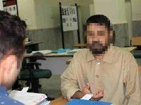 کلاهبرداری نایب رئیس دروغین سفیر آلمان در تهران