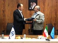 بیمه آسیا و بزرگترین پتروشیمی خاورمیانه تفاهم نامه همکاری امضا کردند