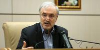 ۷۵میلیون ایرانی قابلیت تشکیل پرونده الکترونیک سلامت دارند