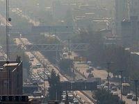 آلودگی هوا مرگ و میر ناشی از کرونا را افزایش میدهد