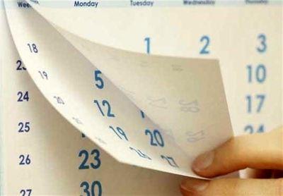 عجیبترین روزها در تقویم جهانی