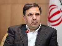 ایران به دنبال بازپسگیری سهم خود از اقتصاد جهانی