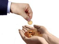 طرح کاهش سقف مهریه تا 14سکه در مجلس