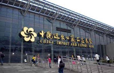 بزرگترین نمایشگاه تجاری چین با حضور ایران آغاز شد