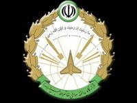 بیانیه قرارگاه پدافند هوایی خاتم الانبیا(ص) درباره شلیک سامانههای پدافندی در تهران