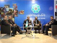 حمایت ویژه بانک توسعه تعاون از بخش گردشگری