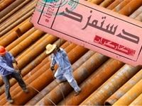 ورود کمیسیون اجتماعی مجلس به دستمزد