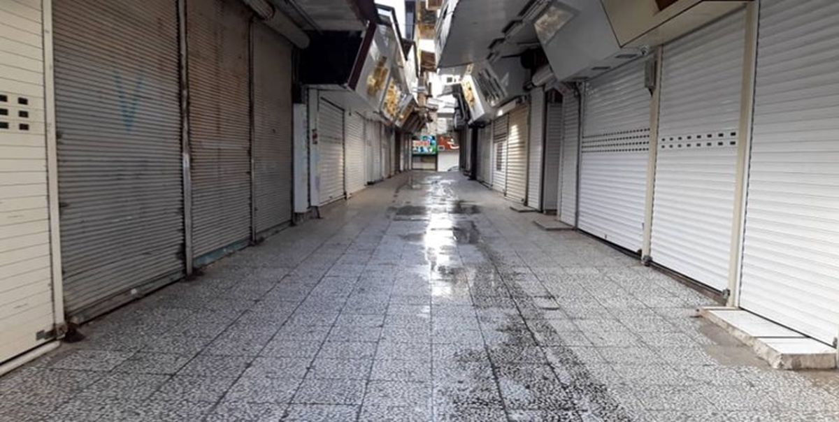 7پیامد کرونا بر اقتصاد ایران