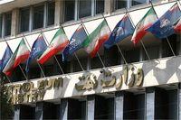 وزارت نفت باز هم منابع هدفمندی را تصرف کرد +جدول
