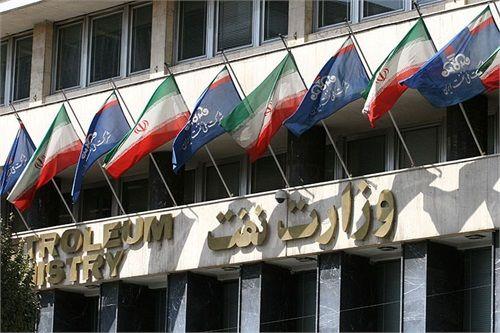 توضیح وزارت نفت درباره سخنان نماینده مبارکه در مجلس