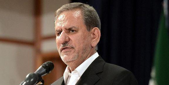جهانگیرى: نباید بگذاریم در چرخ دنده هاى تغییر قربانى تغییر شویم/ نوک فشار تحریمها روى فعالان اقتصادى و مردم مظلوم ایران است