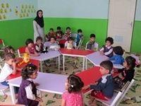 مهدکودک فرصتی برای رشد کودکان
