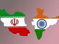 معاون وزیر خارجه هند یکشنبه وارد تهران میشود