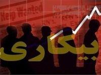 نرخ بیکاری جوانان ۲۶درصد شد