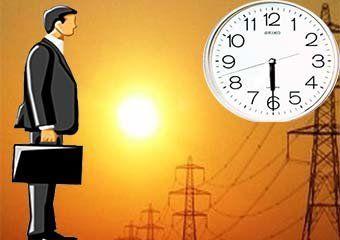 ساعت کاری ادارات قم از اول تیرماه تغییر میکند
