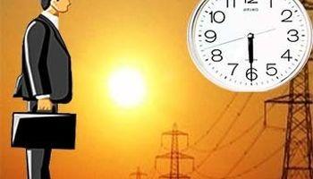 احتمال کاهش ساعت کاری ادارات در تهران تا۱۴:۳۰