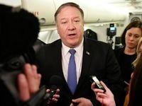 واکنش رسمی آمریکا به توقیف کشتی قاچاقچیان توسط ایران