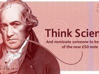 اسکناس جدید ۵۰پوندی با تصویر دانشمند بریتانیایی