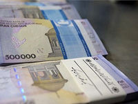 30 آبان ماه؛ مرحله دوم پرداخت کمک معیشتی
