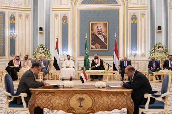 عربستان و امارات برای تقسیم قدرت در جنوب یمن توافق کردند