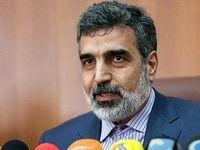 کانال مبادلات بانکی ایران و اروپا تشکیل میشود