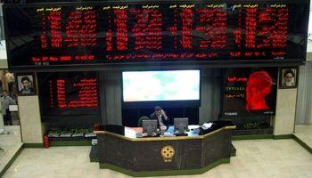 شرکت رهروان دور اندیش 56میلیون سهم تامین سرمایه نوین را فروخت/ سرمایهگذاری آتیه دماوند 20میلیون سهم بیمه نوین را خرید