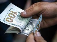 امروز در بازار ارز چه خبر بود +عکس