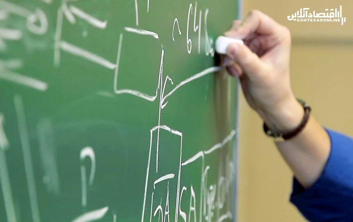 ۲۰ هزار مدرسه در کشور از اول مهر به صورت حضوری فعالیت می کنند