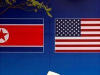 کرهشمالی مذاکرات هستهای با آمریکا را در سطح کارشناسی متوقف کرد