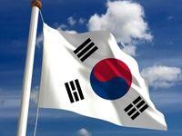 تورم کره جنوبی ۰.۵درصد شد!