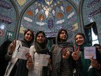 انتخابات ایران از نگاه رویترز +تصاویر