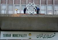 نامزدهای مشترک مجمع ۵۱نفره و کمیسیون عمران برای گزینه شهرداری