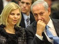 همسر «نتانیاهو» توسط پلیس بازجویی شد