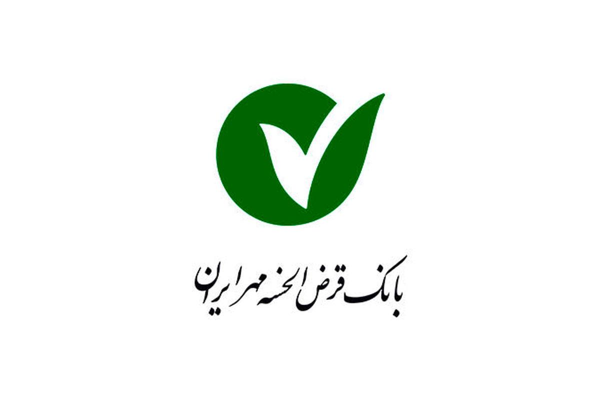 مشارکت بانک قرضالحسنه مهر ایران در ۵۴۰طرح اشتغالزایی لرستان