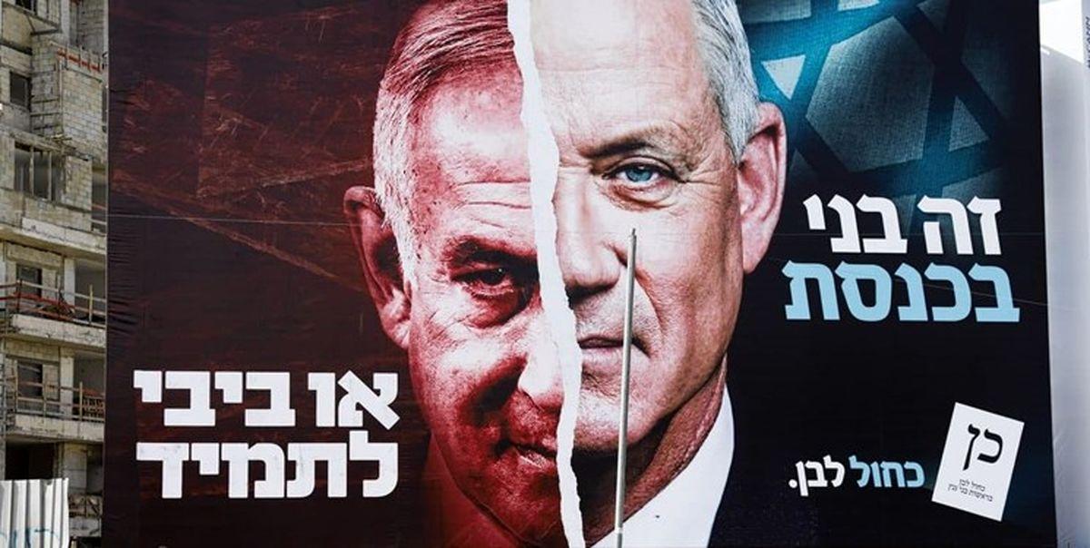 رد پیشنهاد نتانیاهو برای ائتلاف مجدد