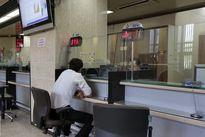بانک های ۱۸شهرستان خوزستان شنبه تعطیل است