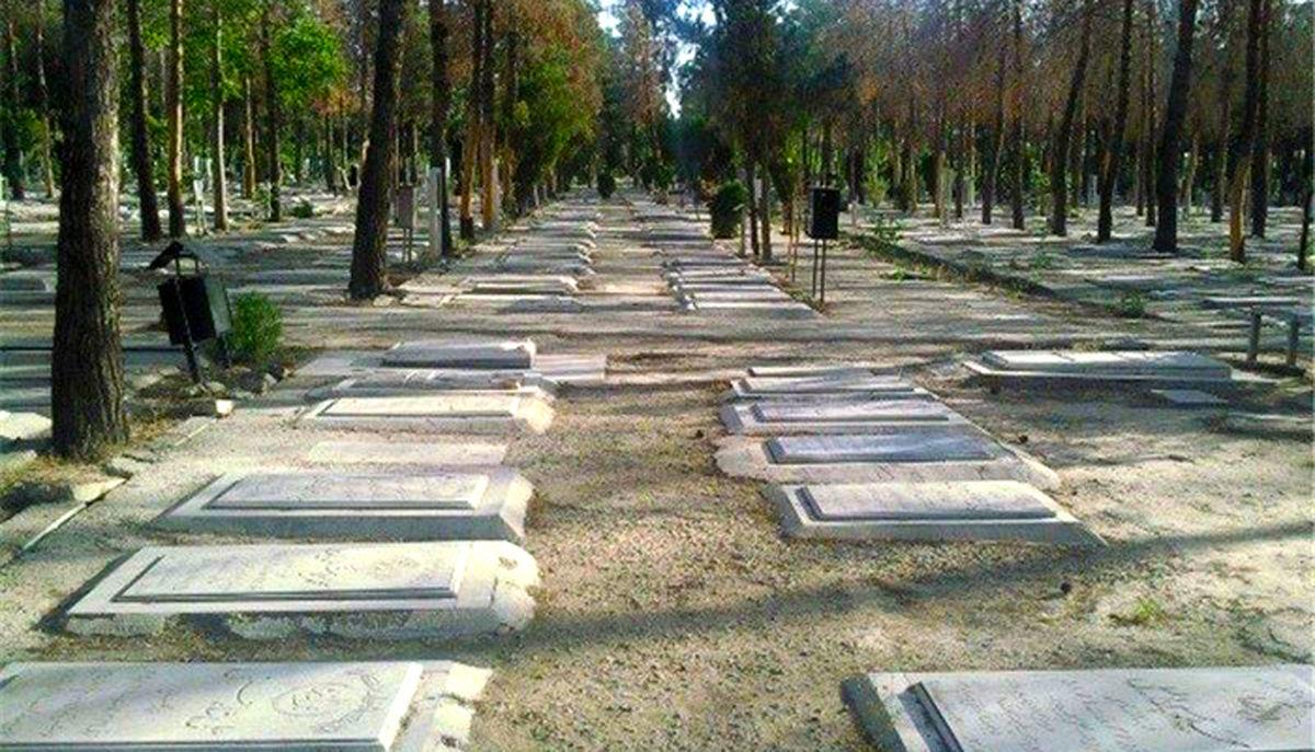 هشدار شهرداری: برای پنجشنبه آخر سال به بهشت زهرا نیایید