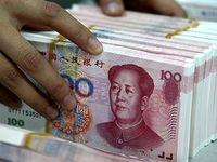 بانکهای دولتی چین سوآپ دلار در برابر یوآن را شروع کردند