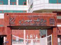 بیهوشی عجیب چند بیمار در بیمارستان قلب تهران