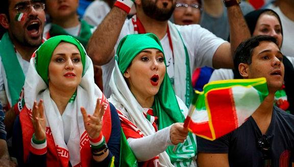 Risultati immagini per حضور زنان در استادیوم آزادی