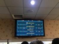 نام حمید باقری درمنی بر تابلوی غسالخانه +عکس
