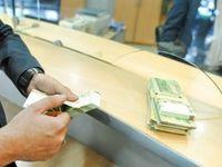 کمکهای بانکی 15درصد رشد کرد